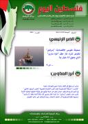 الصفحة 1